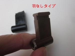 s-IMG_0370