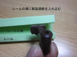 s-IMG_0617