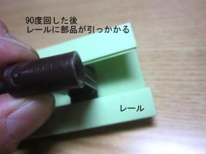 s-IMG_0620