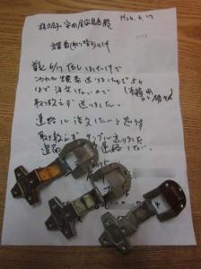 s-IMG_0912