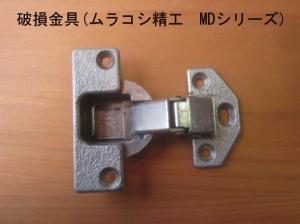 s-IMG_2550