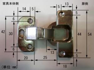 s-IMG_2766