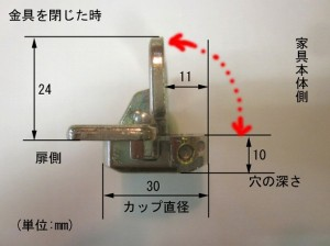 s-IMG_2771