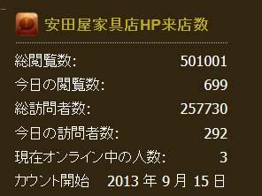 50万突破