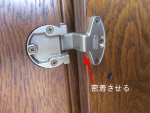 s-IMG_8040 コピー